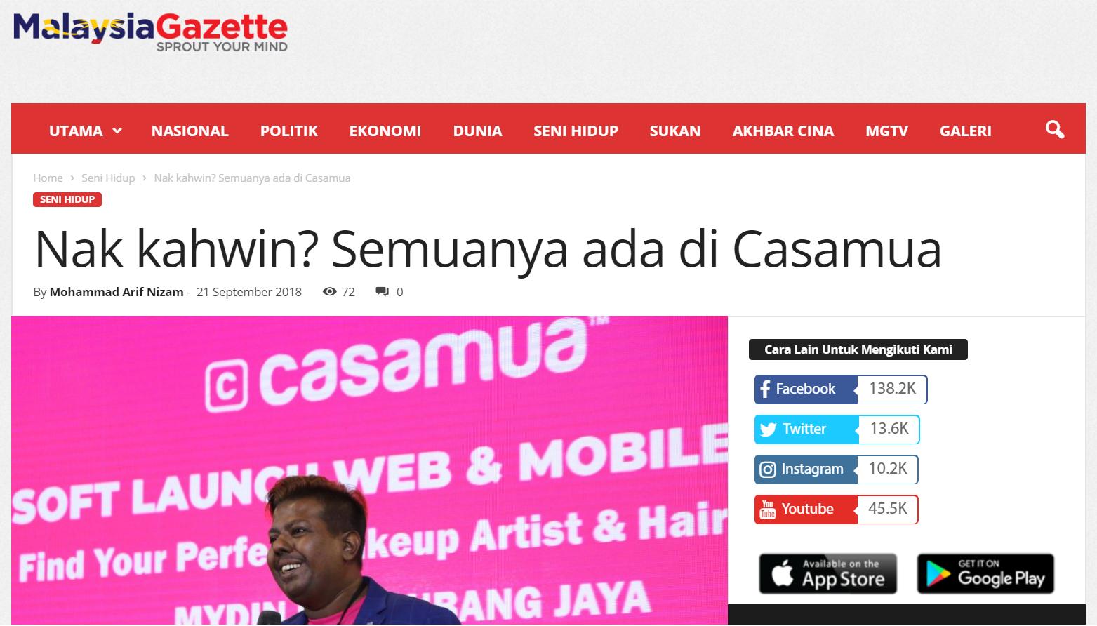 Casamua Soft Launch 2018
